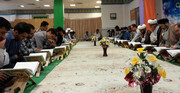 برنامههای ویژه ماه مبارک رمضان در دانشگاه ادیان برگزار میشود