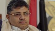 مجلس الأمن يشكر قاتلي الشعب اليمني بدلا من إدانتهم