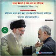 हौज़ा न्यूज़ का डेली पोस्टर