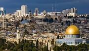 اليونسكو تتبنى قرارا جديدا بشأن القدس القديمة