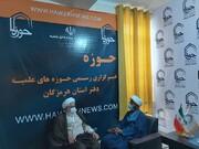 امام جمعه میناب از دفتر خبرگزاری حوزه در هرمزگان بازدید کرد