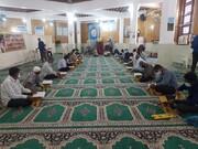 تصاویر/ ترتیل خوانی قرآن کریم در مساجد جزیره هرمز