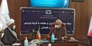 قدردانی وزیر بهداشت از حمایتهای آیت الله اعرافی و روحانیت + صوت