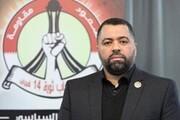 """بزرگداشت"""" روز ملی برچیدن پایگاه های آمریکایی از بحرین"""" در سومین جمعه خشم"""