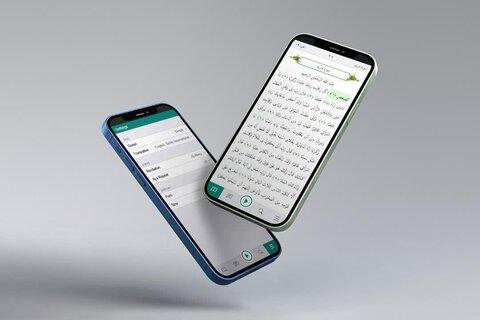 سایت قرآنی تنزیل