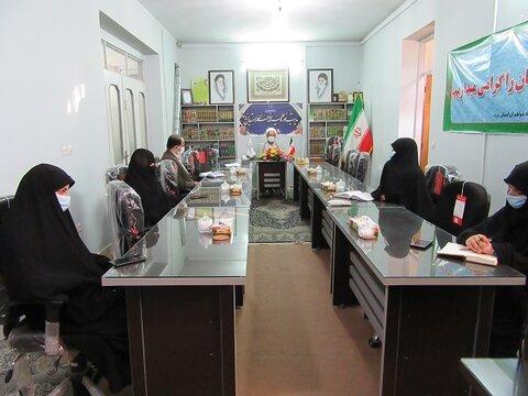نشست معاونان حوزه علمیه خواهران یزد
