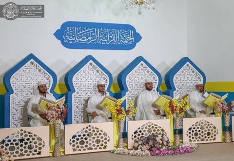 محفل قرآنی ماه رمضان در حرم امیرالمومنین و امام حسین (علیهما السلام)