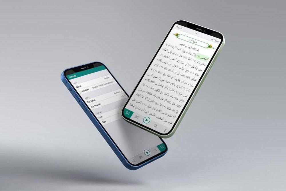 راهاندازی نسخه موبایل سایت قرآنی تنزیل