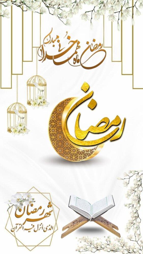 شناخت حقیقت ماه رمضان، تلاش برای دستیابی به اخلاص را افزون می کند