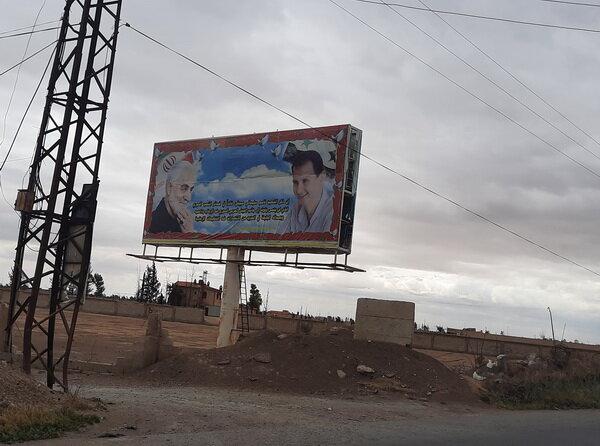 «از دیار مینودری تا حُمص سوریه»؛ روایتی از فعالیت جهادگران بی مرز