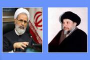 بالفيديو/ کلمة سماحة الشیخ الأعرافي مدیر الحوزات العلمية في إيران حول الشهيد آیة الله السيد محمد باقر الصدر
