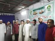 """حیدرآباد دکن میں دینی درسگاہ بنام """"مدرسۃ امیرالمومنینؑ """" کا افتتاح"""