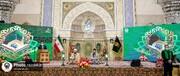 ماہ مبارک رمضان میں حرم امام رضا (ع) کے قرآنی پروگرام