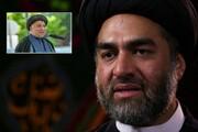 مولانا سید محمد عون نقوی کی رحلت پر علامہ علی رضا رضوی کا اظہار تعزیت