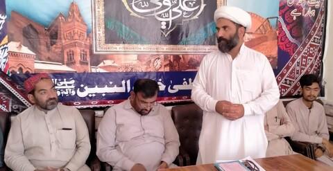 ماہ مبارک رمضان کے سلسلے میں جامعۃالمصطفی خاتم النبیین جیک آباد میں وارثان شہدا کے اعزاز میں تقریب منعقد