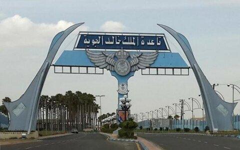 پایگاه هوایی ملک خالد در عربستان