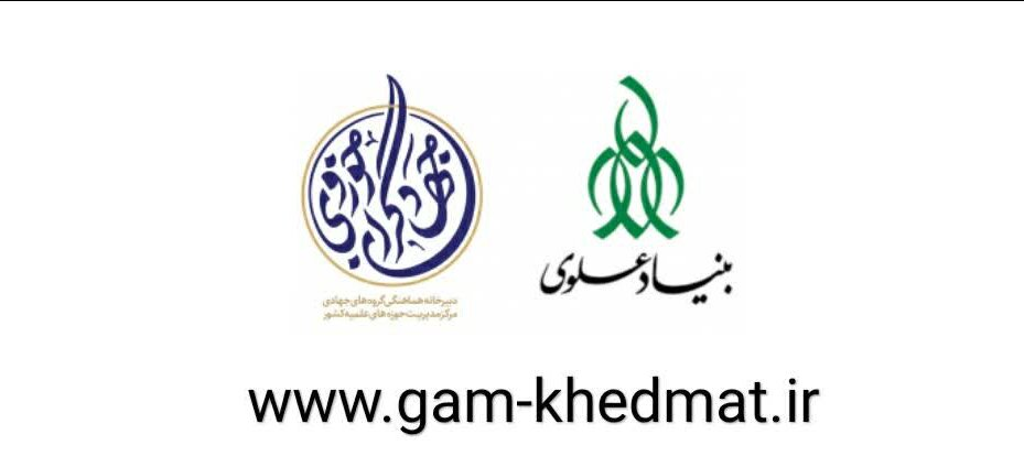 برنامه های تبلیغی، جهادی و تشکل های فعال در سراسر کشور حمایت می شوند