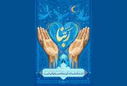 اجرای طرحهای قرآنی حدیثی و برنامههای تربیتی در ماه مبارک رمضان
