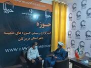 افتتاح دفتر خبرگزاری حوزه در هرمزگان اقدام تاثیرگذاری در فضای استان است