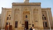 گنبد مسجد امام الشافعی قاهره پس از مرمت دوباره بازگشایی شد