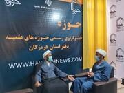 مدیر ستاد اقامه نماز هرمزگان از دفتر خبرگزاری حوزه بازدید کرد