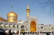 السادس من شهر رمضان ولاية العهد للإمام الرضا (عليه السلام)
