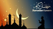 "The package of ""7th day of the holy month of Ramadan"""