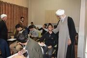 تیزر |  پذیرش طلاب جدید در حوزه علمیه قزوین