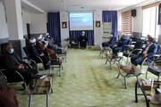 تصاویر/ نشست کمیته همکاری های حوزه و آموزش و پرورش خراسان شمالی