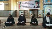 تصاویر / ترتیل خوانی قرآن کریم در مدرسه علمیه حضرت ابوالفضل (ع) بندرعباس