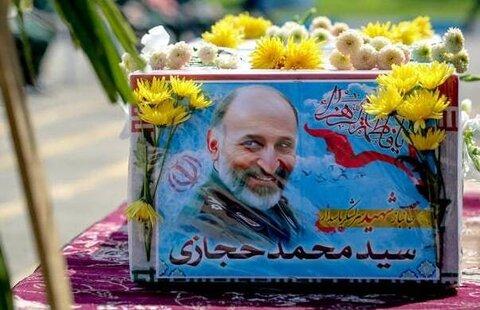 تشییع پیکر سردار حجازی