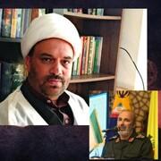 روحانی کشمیری: سرلشکر حجازی نقش مهمی در آزادسازی منطقه از تروریستهای خونخوار داشت