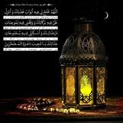 شرح دعای روز بیست و دوم | انواع بهشت از منظر قرآن کریم