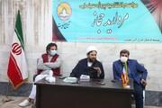 پروژه سینمایی «مروارید حجاز» به دنبال ایجاد تقریب است