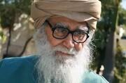 """وفاة المفكر الإسلامي الهندي """"وحيد الدين خان"""""""