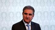 وزير الخارجية الباكستاني يزور مدينة مشهد المقدسة