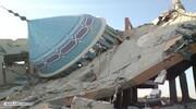 آلسعود مسجد شیعیان قطیف را تخریب کرد + فیلم