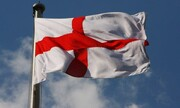 As an Imam, I'm speaking about why St George's Day should be celebrated