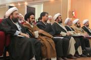 تصاویر آرشیوی از هماندیشی تبیین مفهومی روشنفکری حوزهای در اردیبهشت ماه ۱۳۸۵