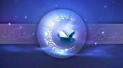 رمضان ماه برگشت انسان به خودِالهی است