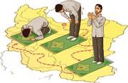 احکام رمضانیه | دانستنی هایی پیرامون وطن دوم و حکم نماز و روزه در آن مکان