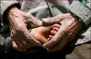 احکام رمضانیه | چه افرادی فقیر بوده و مستحق دریافت فطریه هستند؟