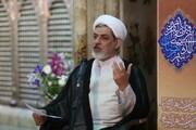 فیلم  روایت حجتالاسلام والمسلمین رفیعی از فضائل امیرالمومنین(ع)