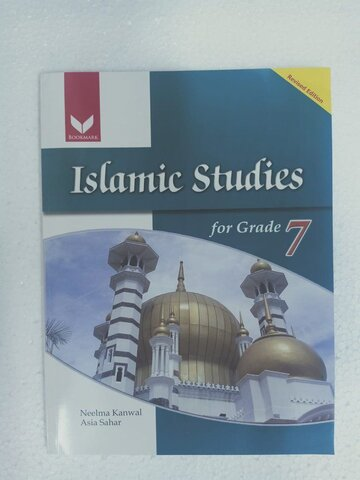 Ulema in Pakistan warn against removing Islamic content from textbooks