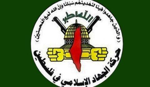 جنبش جهاد اسلامی فلسطین