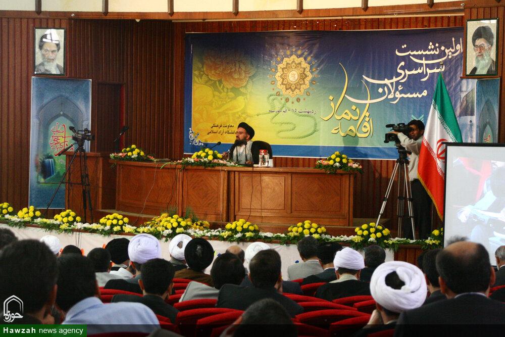 تصاویر آرشیوی از اولین نشست سراسری مسئولان اقامه نماز در قم اردیبهشت ماه ۱۳۸۵