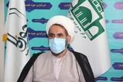 ثبت نام حوزه علمیه خواهران قزوین تا پایان اردیبهشت ادامه دارد