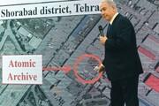 هاآرتص: اقدامات اسرائیل در مقابل ایران به شکست میانجامد