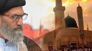 """12رمضان یوم موخات کو یاد رکھتے ہوئے آج ایک بار پھر """"صیغہ اخوت"""" کی تجدید کی جائے، علامہ ساجد نقوی"""