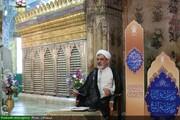 بالصور/ تسجيل البرنامج الخاص بمناسبات شهر رمضان الفضيل في حرم السيدة فاطمة المعصومة سلام الله عليها بقم المقدسة